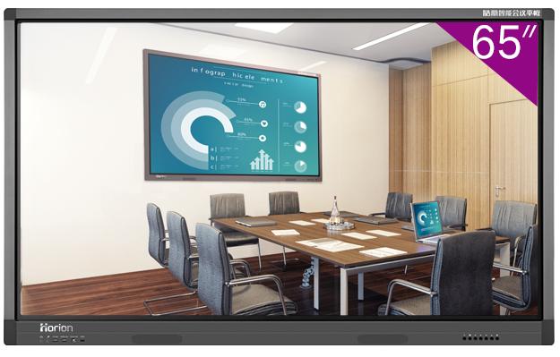 65寸智能会议平板