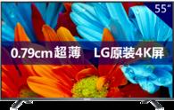 55G1 55英寸 4K轻薄高端智能网络电视