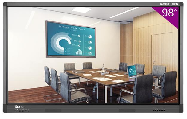 98M1 98英寸 智能会议平板(送智能笔)