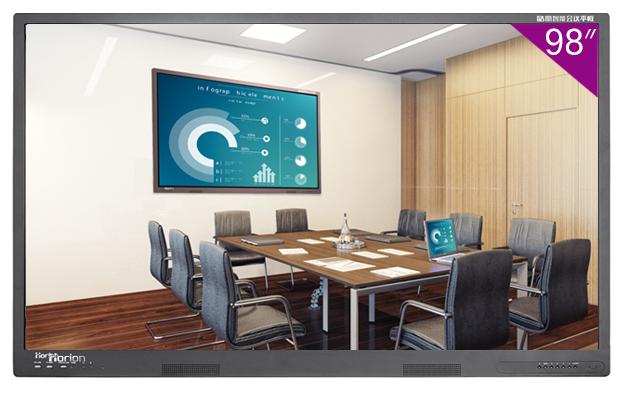 98M1 智能会议平板