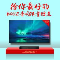 98H5 98吋4K智能液晶电视商业显示器