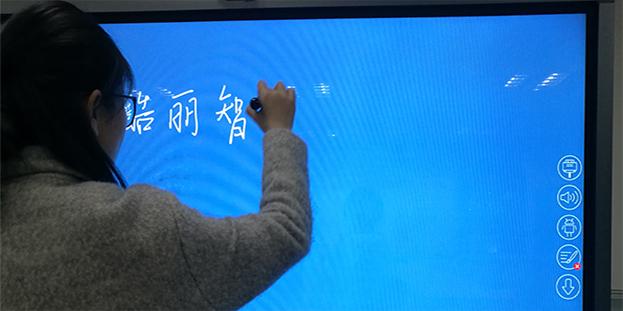 会议平板操作视频介绍