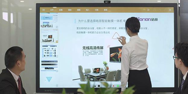 会议平板视频介绍