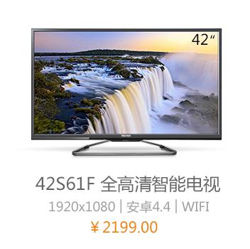 42S61F 43吋智能电视