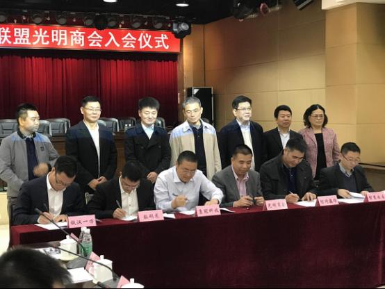 皓丽智能加入天安云谷企业发展联盟,赴光明新区商务考察