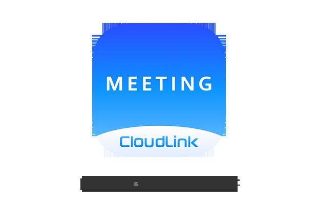 华为视频会议软件