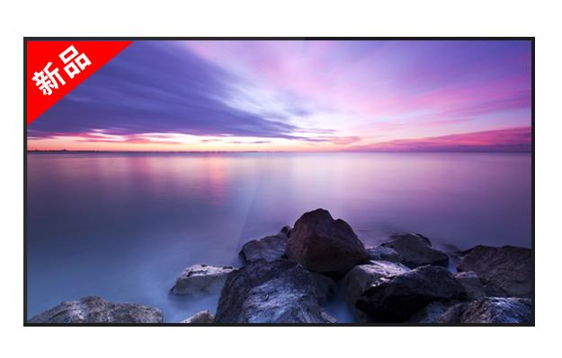 98P3  98吋超级大屏无缝拼接商用大屏液晶显示器