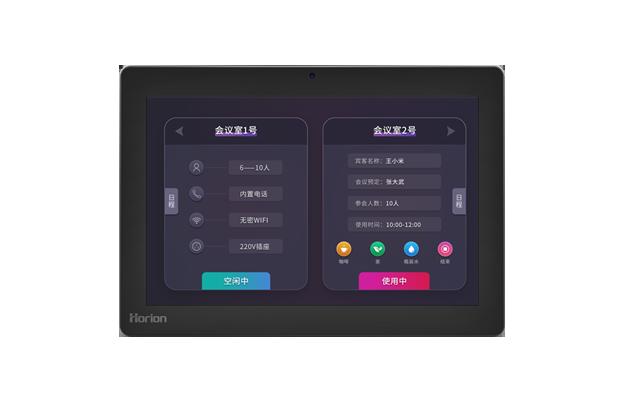 app会议门牌 HS-1