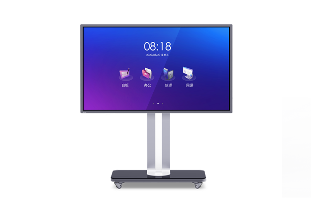 98M3 98英寸智能会议平板电子黑板触摸屏一体机