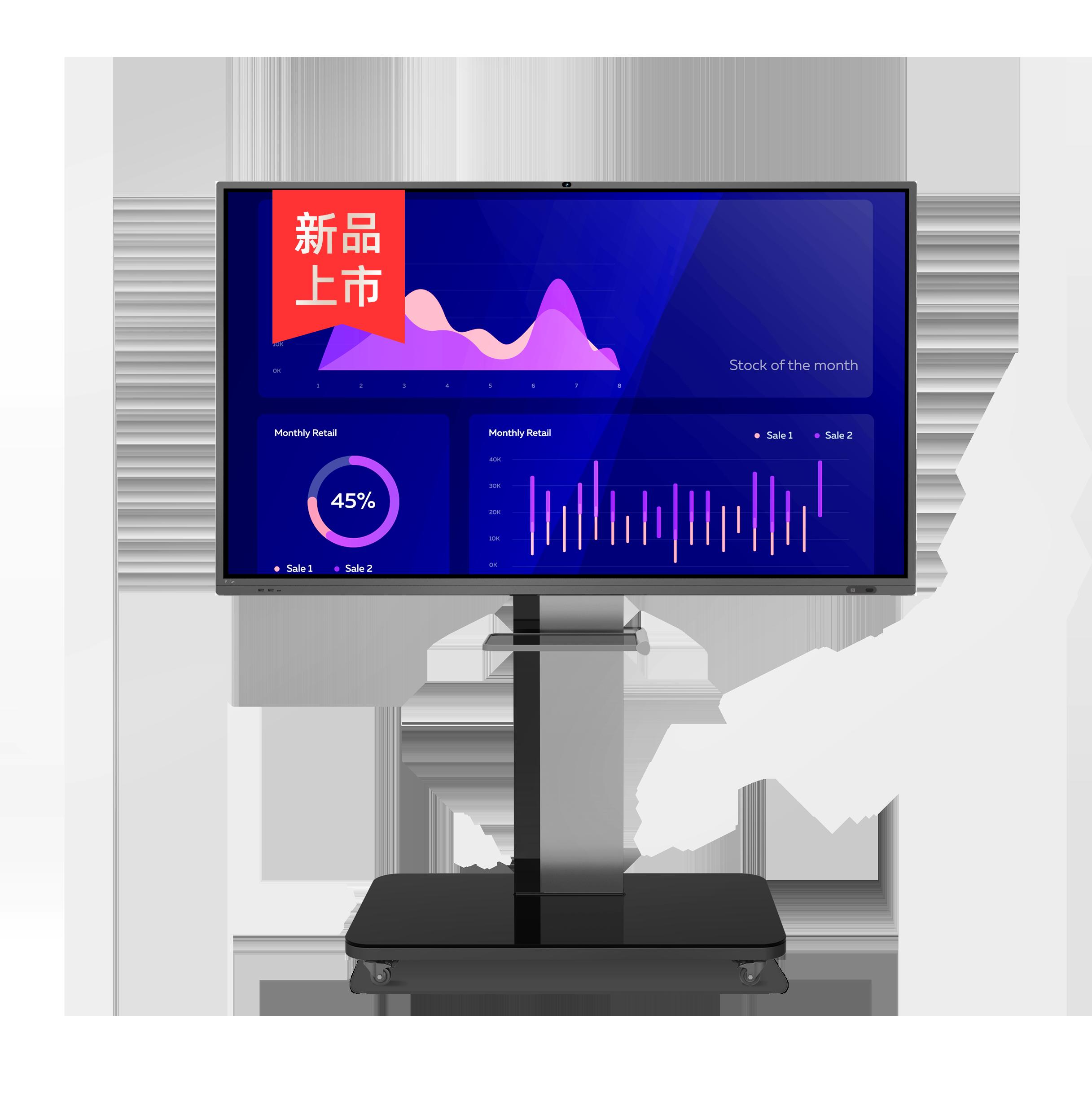 65M5 智能会议平板交互电子白板触控教学一体机