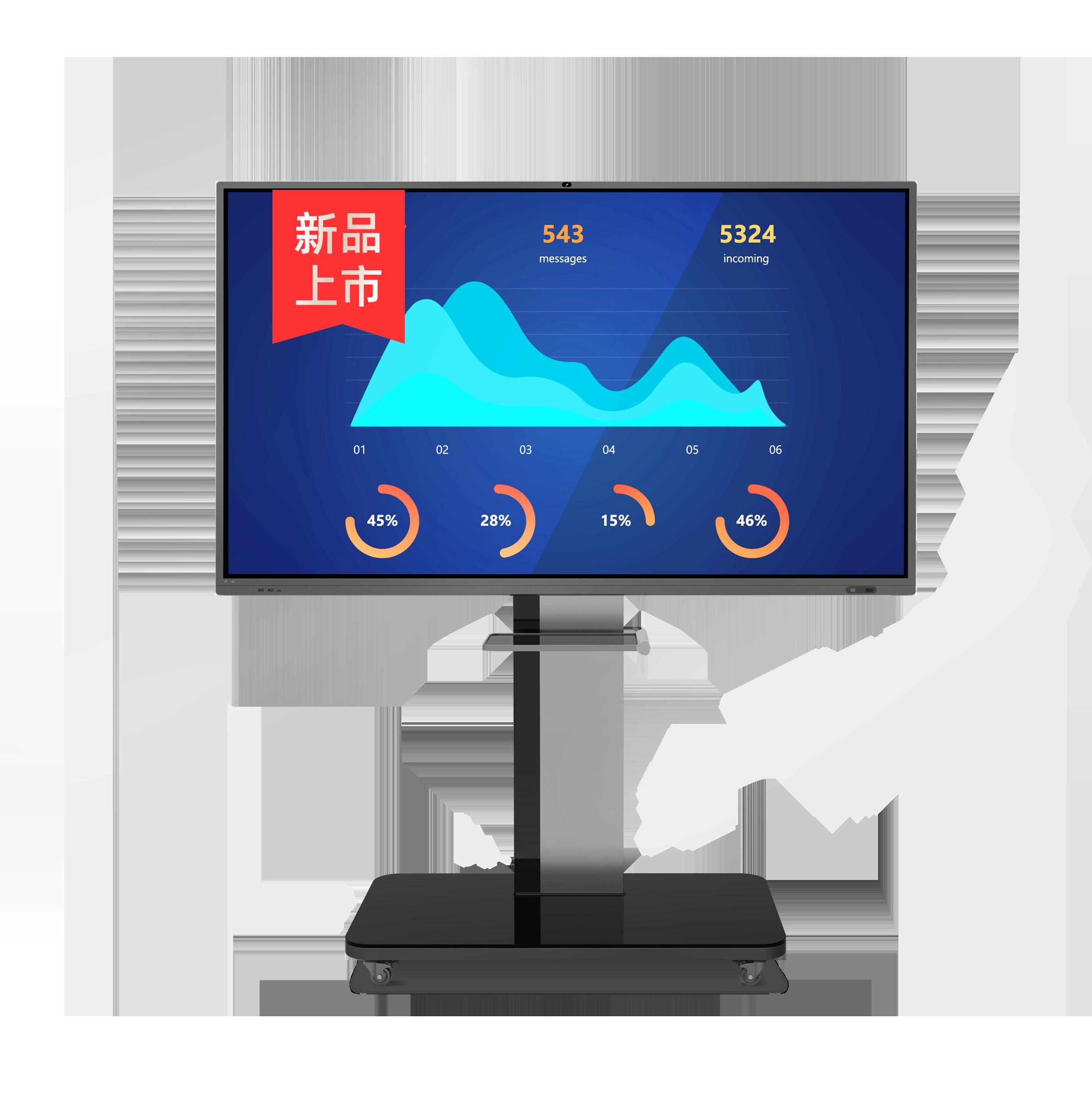 75M5 智能会议平板交互电子白板触控教学一体机
