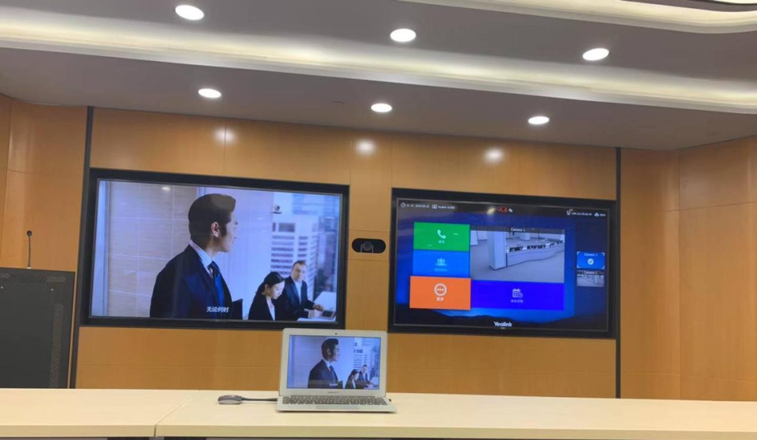 Guodian Changyuan Electric Power Cooperates with Horion Interactive Flat Panel