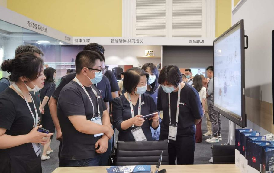 Horion x Huawei: Leading conference reforms and creating new business experience