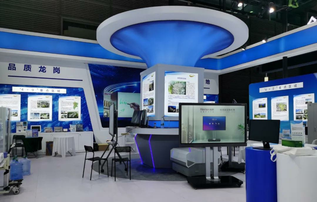 Horion Appeared at the China High-tech Fair