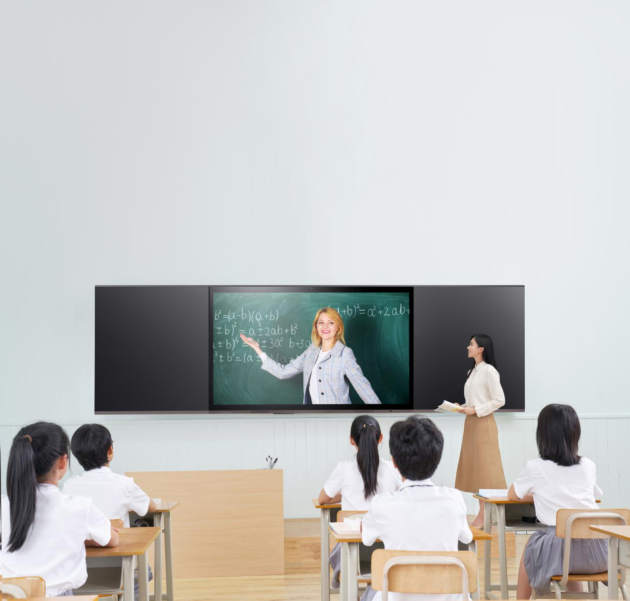 Why Are Classrooms of Other Schools So Smart?