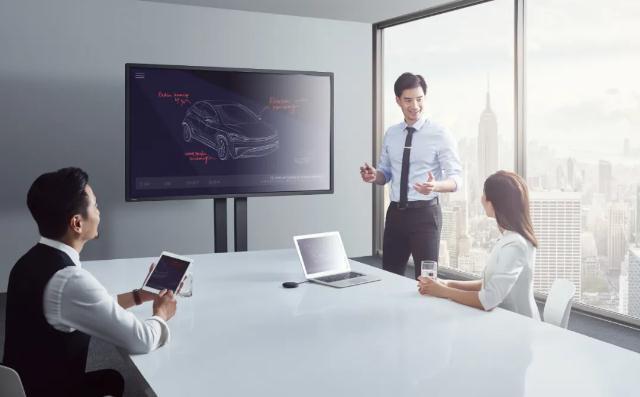 巧用智能会议设备,学会提升职业能力