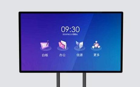 OLED市场前景明亮,app推出高端会议屏