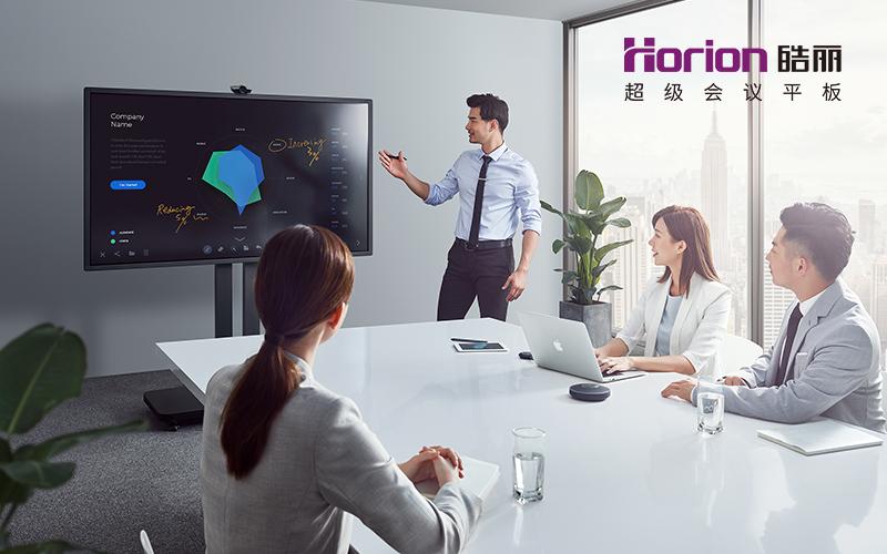 视频会议设备不知怎么选?六个步骤轻松解决