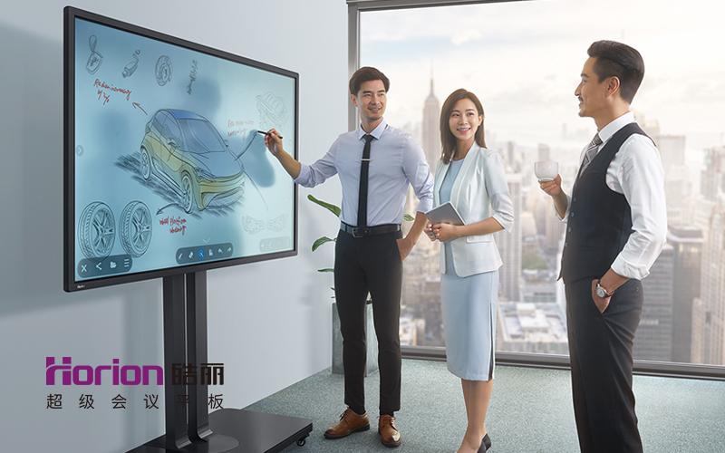 对比传统电子白板,app会议平板更具优势