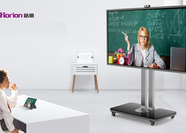一文读懂远程教育系统和设备是怎样的