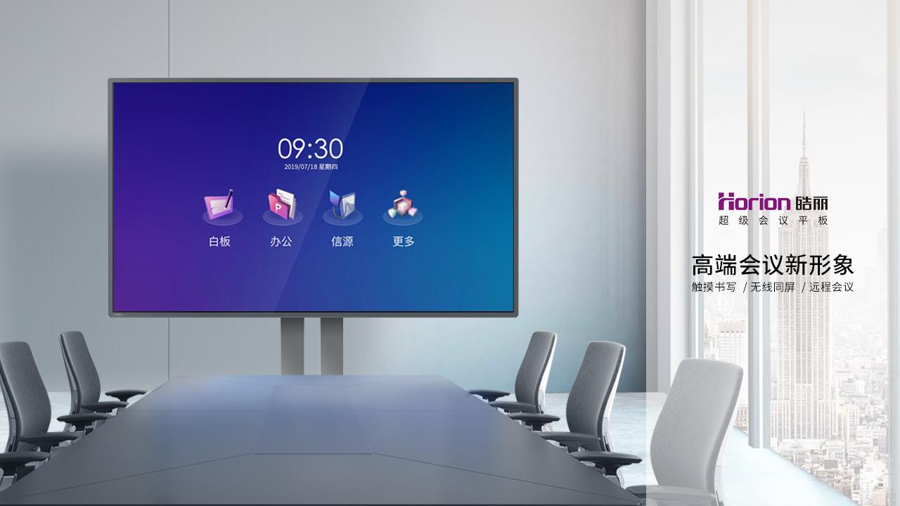 博亚体育与LED显示屏的区别