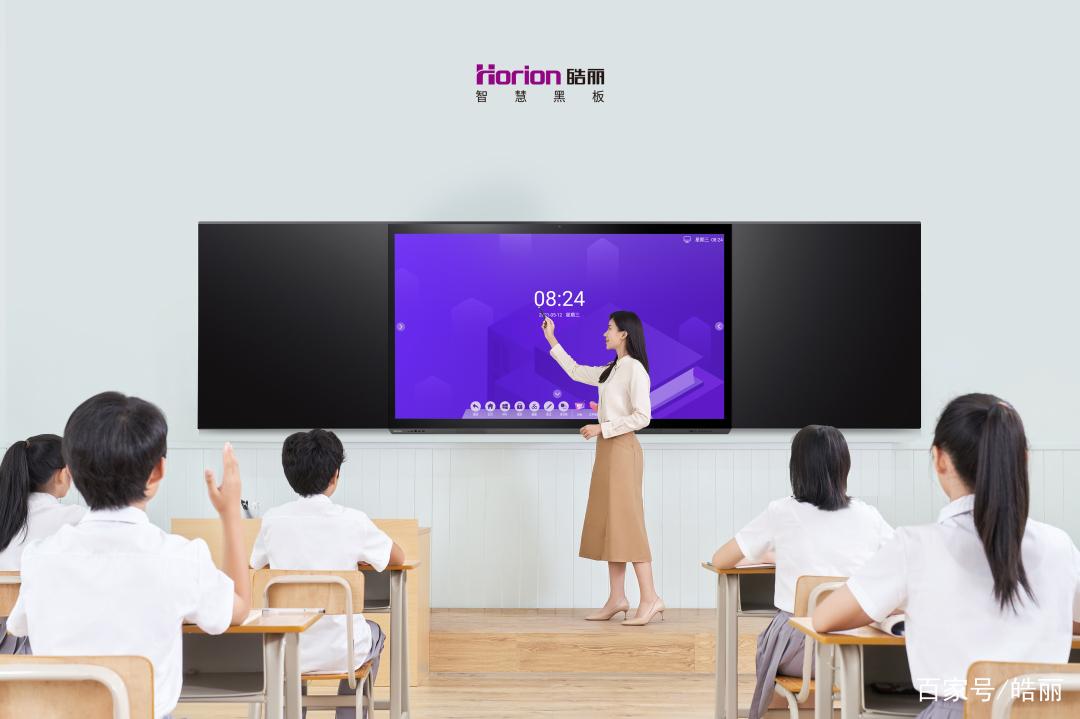 教学一体机品牌推荐:2021多媒体会议教学一体机有哪些?