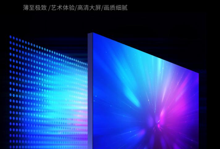博亚体育98吋液晶无缝拼接屏,如何做到无缝拼接的?
