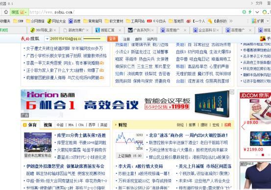 搜狐网站皓丽会议平板广告