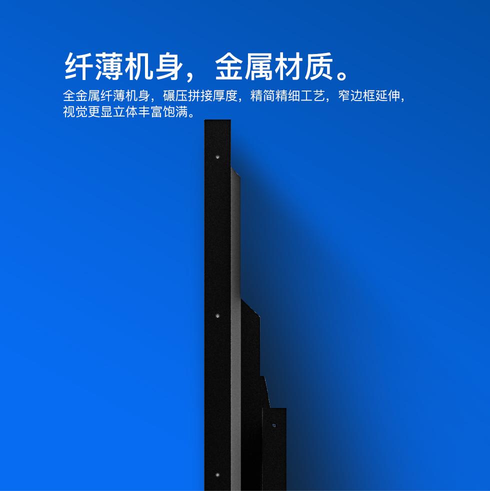 博亚体育98P3 液晶显示屏 外观设计美观 工艺精良