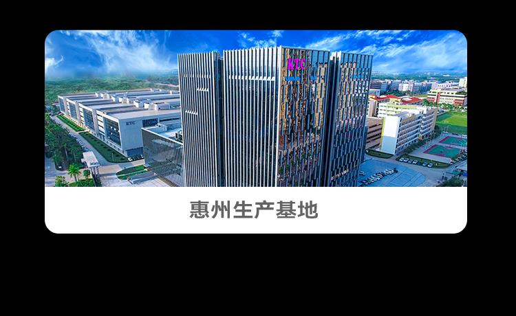 博亚体育惠州生产基地 博亚体育惠州分公司