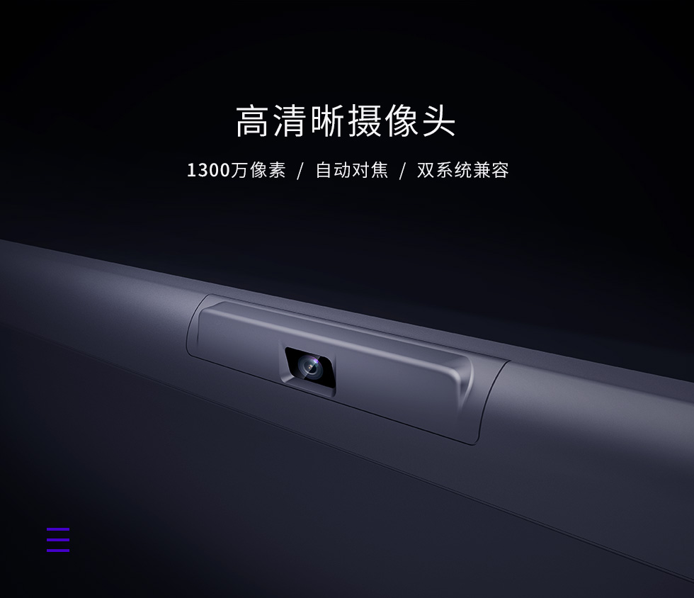 深圳博亚体育65M4会议一体机 内置高清摄像头