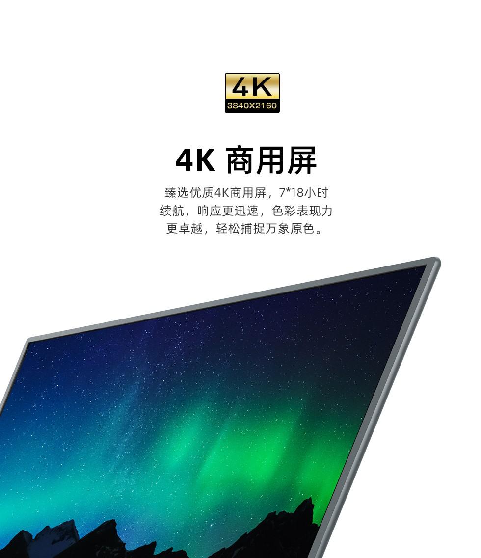 博亚体育55M3 4K会议商用大屏 屏幕清晰无色差